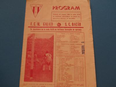 Program meci fotbal FCM GALATI - SC BACAU (30.08.1980) foto