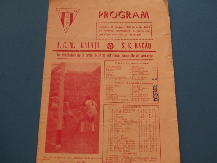 Program meci fotbal FCM GALATI - SC BACAU (30.08.1980)