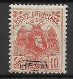 Albania 1920, Stampilat