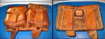 Romania Cartusiera militara dubla veche piele. foto
