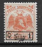Albania 1922, Stampilat