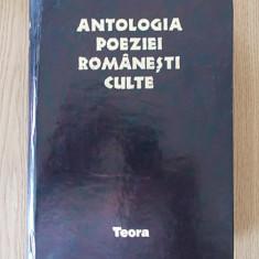 ANTOLOGIA POEZIEI ROMANESTI CULTE, de la Dosoftei pana in 1993- F. Sindrilaru