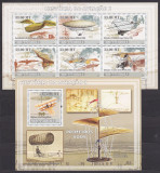 DB Istoria Aviatiei I - VI complet Mozambic 6 blocuri + 6 colite MNH Avioane