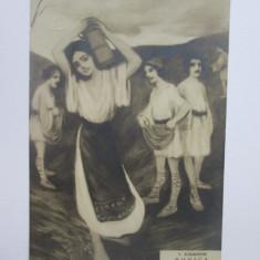 Rara! Carte postala Vasile Alecsandri-Rodica,Scharaga Bucuresci cca.1900