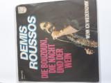 DEMIS ROUSSOS-Die bouzouki,die nacht und der wein, VINIL, Philips
