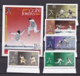 Iordania  2011  sport  scrima    MNH  w52, Nestampilat