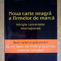 K. Werner, H. Weiss - Noua carte neagra a firmelor de marca
