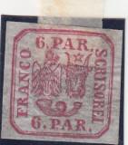 ROMANIA 1864 LP 12 PRINCIPATELE UNITE EM II 6 PAR. ROSU GUMA ORIGINALA SARNIERA, Nestampilat