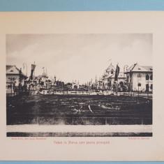 Expozitia 1906 Bucuresti - Vedere cu Plevna spre  poarta principala - 17x13 cm