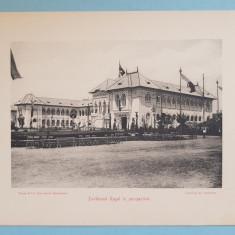 Expozitia 1906 Bucuresti - Pavilionul Regal - 17x13 cm