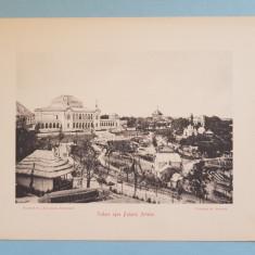 Expozitia 1906 Bucuresti - Vedere spre Palatul Artelor - 17x13 cm