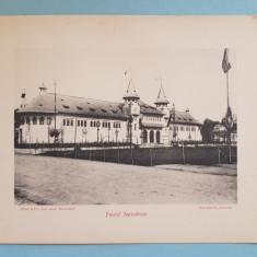 Expozitia 1906 Bucuresti - Palatul Agriculturei- 17x13 cm
