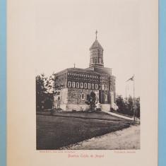Expozitia 1906 Bucuresti - Biserica Cutitu de Argint - 17x13 cm