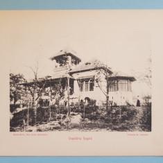 Expozitia 1906 Bucuresti - Ospataria Regala - 17x13 cm