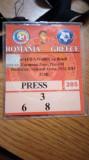 Acreditare meci de fotbal Romania - Grecia 19 noiembrie 2013