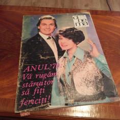 Revista Cinema Nr. 12 Din 1969 Decembrie