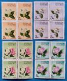 NAURU--Flora-Flori =set in bloc de 4-MNH, Stampilat
