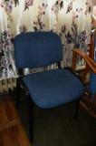 Scaun Birou Office Spatar Albastru Picioare Metalic