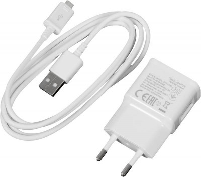 Adaptor priza 5V 2Ah USB AC cu cablu micro USB inclus C233 foto