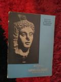 Muzeul de arheologie Constanta Rp