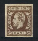 1871 - Carol cu barba - 25 bani - brun - nestampilat