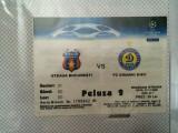 Steaua - Dinamo Kiev 2006