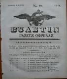 Ziarul Buletin , gazeta oficiala a Principatului Valahiei , nr. 16 , 1841