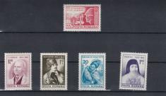 ROMANIA 1974 LP 858  ANIVERSARI II  UZUALE  SERIE   MNH foto