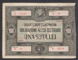 A4120 Bon Obligatiune CEC 100 lei