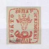 1859 - Moldova - cap de bour - emisiunea a II-a - 80 parale - nestampilat, Istorie