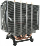 Cooler CPU Arctic Cooling Freezer XTREME (Rev. 2), Arctic Cooling