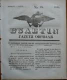 Ziarul Buletin , gazeta oficiala a Principatului Valahiei , nr. 12 , 1841