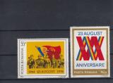 ROMANIA 1974 LP 859 - 30 ANI DE LA INSURECTIA DIN 23 AUGUST SERIE  MNH, Nestampilat
