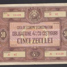 Bon Obligatiune CEC 50 lei 1