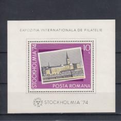 ROMANIA 1974 LP 860 EXPOZITIA INTERNATIONALA FILATELIE STOCKHOLMIA COLITA   MNH