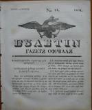 Ziarul Buletin , gazeta oficiala a Principatului Valahiei , nr. 14 , 1841