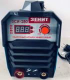 Invertor Sudura ZENIT ZSI 280 MMA(IGBT)