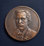 Medalie M. Eminescu - 1964 - R.P.R.