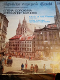 vinil muzica clasica - Muzic of Old Viena