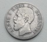 Moneda Romania rara 50 bani 1885 monede romanesti