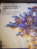 vinil muzica clasica - Oratoriul bizantin nr.1