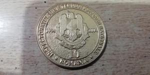 BREFCM 40 - EFIGIE MILITARA - MONOCROMA - ARMATA ROMANA