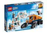 Camion arctic de cercetare (60194)