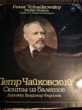vinil muzica clasica - Tchaikovski-ballet suites