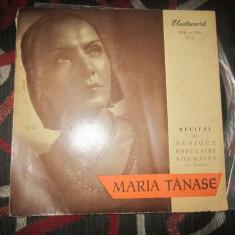 Vinil maria tanase muzica populara romaneasca in franceza d3, electrecord