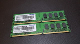 Kit 4GB DDR2 Desktop,2x2GB,Brand Patriot,800Mhz,PC2-6400,CL6, DDR 2, 4 GB, Dual channel