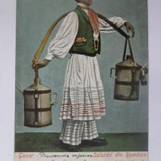 Rara! Carte postala Gazar/Vanzator de gaz circulata aproximativ 1910