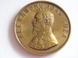 MBDC1 7 - SENATUL ROMANIEI - EMISA IN ANUL 1994 - EFIGIA LUI ALEXANDRU IOAN CUZA
