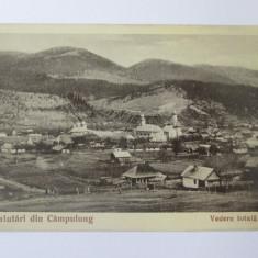 Carte postala Campulung Moldovenesc 1931 circulata 1935, Printata