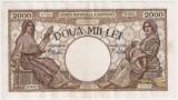 ROMANIA 2000 LEI 1941 XF